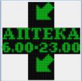 Рекламная вывеска «Аптечный крест»