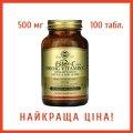 Витамин C 500 мг Solgar, Ester-C Plus, 100 вегетарианских капсул