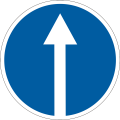 Знаки дорожного движения в Киеве, купить, цена