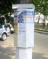 Advertizing on columns