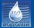 Автомат по продаже очищенной воды