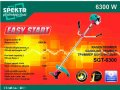 Бензотриммер (мотокоса) Бензокоса Spektr 6300 (1 диск, 1 бабина) SVET