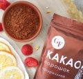 Какао-порошок натуральный жирность 20-22% OLAM COCOA TM deZaan