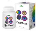 Okomax - capsules for improving vision