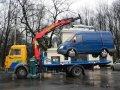 43081-2402020-20 комплект шестерен к Редуктору 4308 купить в Киеве запчасти для грузовиков
