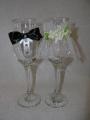 Свадебные бокалы заказать быстро, недерого