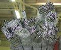 Труба алюминиевая АД31Т5 10х1мм