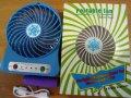 Вентилятор USB на Аккумуляторе настольный mini Fan