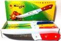 Нож универсальный № 5 Shangxihg, нож кухонный (220mm)