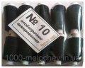 Нитки особопрочные армированные полиэстеровые №10, черные, упаковка 10 шт. (22мм)