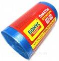 Мусорные пакеты 35 литров Бонус+ 100 шт/уп, синие