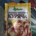 "Приправа куриная ""Мелиса"" 70 гр"