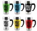 Кружка-мешалка Self stirring mug 350 мл