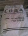 Сода кальцинированная в мешках оптом. Днепропетровск