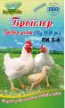 БМВД для птиц  ПК 16 ( индюк, перепелка, утка)