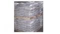 Бензоат натрия (Е 211), по 25кг Китай. Доставка с Днепропетровска