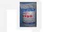Бензоат натрия пищевой (Е 211), по 25кг. производитель Китай.