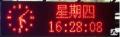 Экран светодиодный (Led) красный