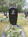 Памятники 119