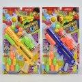Пистолет с шариками SKL11-185589