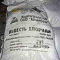 家庭用殺菌剤