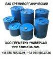 Лак КО-919 ГОСТ 16508-70