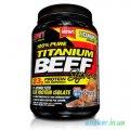 Говяжий протеин SAN 100% Pure Titanium Beef Supreme (947 г) сап титаниум биф ваниль
