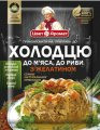 Mix of spices for jellied meat, 20 g