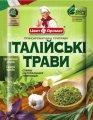 Hierbas italianas, 10 g