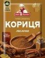 Ground cinnamon, 15 g