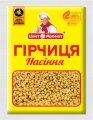 Mustard seeds, 15 g