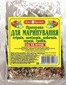 Universal seasoning for pickling cucumbers, tomatoes, zucchini, peppers, mushrooms