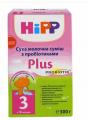 Сухая молочная смесь HiPP 3 Plus, сухое молоко, детское питание, заменители грудного молока,молочные смеси, смеси, детское питание, питание детское, купить, продажа, оптом, розницу, Донецкая обл., Украина