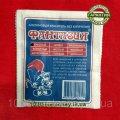 Краситель для ткани Фантазия красный (10 гр) на 1 кг ткани.