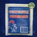 Краситель для одежды фантазия Темно-синий. (10 гр) на 1 кг ткани.