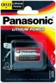 Батарейка PANASONIC CR 123 * 1 LITHIUM