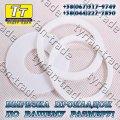 Прокладки фторопласта для фланцев а-300-16-ф гост 15180-86 (вырезка прокладок по размерам заказчика за 1 час)