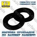 Прокладка фланца ду-15 (паронит, резина, фторопласт, тефлон) вырезка прокладок по вашему индивид. Размеру