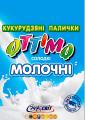 Кукурузные палочки молочные, 165 г, опт