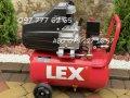 Компрессор воздушный Lex LXC24 компресор