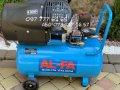 Компрессор воздушный Al-FA ALC-50V 3200 Вт 440 л/мин