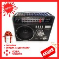 Радиоприемник Solar Charge NNS NS-1361S + фонарь LED (MP3, USB, FM, AM, AUX)
