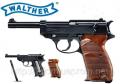 Walther P38 BlowBack Umarex 5.8089