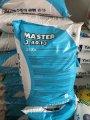 Удобрение Мастер 13.40.13 / Master 13.40.13 25kg Valagro