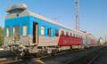 Комплекс контроля состояния технических объектов железнодорожной инфраструктуры (АДК-И «ЭРА»)
