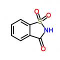 Сахарин натрия (пищевая добавка Е954)