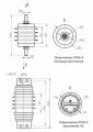 Ограничители перенапряжения с цельнолитой защитной оболочкой ОПНп - 3 кВ