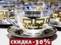 Чайный набор 12 предметов с Греческим узором EAV03-1416/391/S