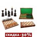 Шахматы Дебют / Debiut с-145 Madon