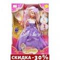 Кукла Defa: невеста фиолетовый